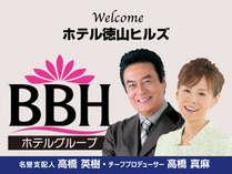 BBHグループ