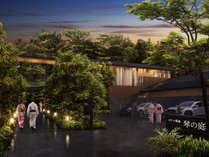 葛城 琴の庭