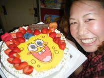 Happy Birthday In Okinawa!!
