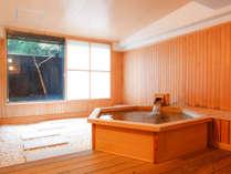 【貸切風呂】天然温泉をゆっくりお寛ぎ頂けるプラベート空間をご用意しました♪