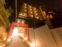 リブマックスリゾート安芸宮島