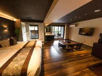 【◆ジュニアスイート◆(露天風呂付客室)38平米】「和モダン」をテーマに統一された和洋室