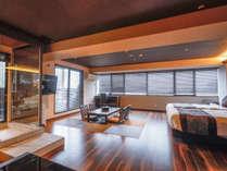【◆スイート◆(露天風呂付客室)63平米】「和モダン」をテーマに統一された和洋室