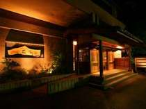 四季彩の宿 萩高山 高山観光ホテル