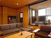 【露天風呂付セミスイート(禁煙)】ワンランク上のプライベートを満喫できるお部屋です。