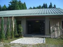 源泉湯宿 天翔 (大分県)