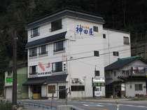 神田屋◆じゃらんnet