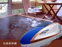 北陸新幹線に乗って、石川の良質な温泉を!