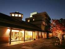 鳥取温泉 観水庭こぜにや 白水館・碧水亭