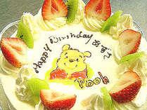 記念日プランのSweetShotのケーキ(イメージ)