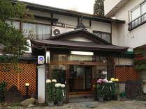 寒河江屋 旅館◆じゃらんnet