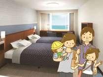 【コンフォートルーム】ご家族でお友達同士で★ツイン+エキストラでお得にリニューアルルーム宿泊