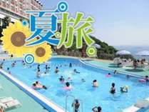 【夏休み】★gogo夏旅プールも海も楽しめる★大人気!和洋中鮨スイーツ、グリルブッフェ<一泊二食付>