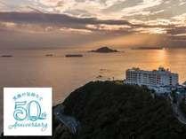 【伊良湖ビューホテル50周年記念】地元の銘菓付き!ご夕食は和洋中鮨スイーツグリルブッフェ<一泊二食>