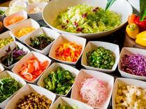 ランチブッフェ多彩で新鮮なサラダバーイメージ オーシャンビューレストラン「レイール」