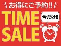 【じゃらん限定◆春得SALE】糸満贅沢リゾートで満喫!/素泊り