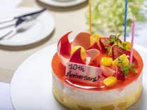 【祝10周年】記念特別ケーキ付き・プレミアムクラブフロアステイ