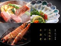 長崎和牛&長崎県産ひらめ&車海老の食べ比べ会席(メイン料理)※写真はイメージです。
