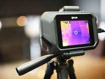 サーモカメラ導入により徹底した安心安全対策を実施しております。