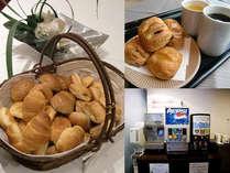 【無料朝食】毎日数種類のパンが日替りでやって来ます♪(am6:00~8:00)
