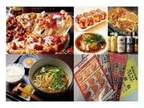 【Go To トラベル×STAY HOTEL】夕食はお部屋で出前プラン♪★人気です!!