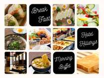 ヘルシーな食材をバランスよく健康的な朝を後押し致します!!自慢の肉吸いorカレーうどんもご賞味下さい♪