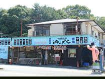 ◇「浜んくら」は、国道266号線沿い、2号橋のたもとにあります◇