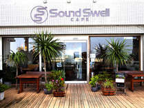 Sound Swell Resort◆じゃらんnet