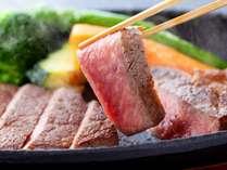 阿蘇あか牛のひと口ステーキ