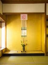 日本伝統工芸士によるお部屋 非日常を体験