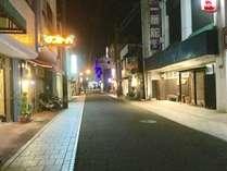 当館前の通り。飲食店街にあるので飲んで泊まるには最高な場所です!