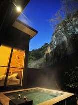 (各部屋)「別府八湯」亀川温泉の天然自家源泉使用