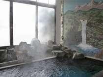 高温の温泉は、92.5度。大地の恵みに感謝!!