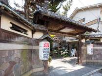 *【外観】ようこそ!元祖岩国寿司の宿 三原家へ!