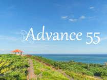 Advance55