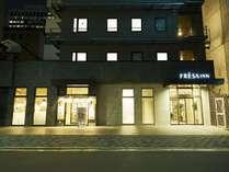 【ホテル・外観】2018年春開業の新築ホテル、快適な大阪ステイをお約束いたします。