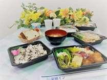 朝食(無料サービス)6:30~9:00 安心の個包装 日替わりでご用意しております