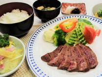 【近江牛ランプステーキ定食】