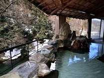 露天風呂からの眺めは絶景