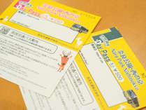 *【バス1日券】バスを使いこなせば奈良観光はスムーズに!