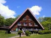 池田町 清見の丘 「まきばの家」