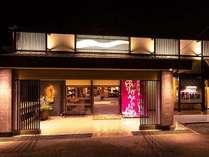 紀州温泉 ありがとうの湯 漁火の宿 シーサイド観潮 (和歌山県)