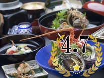 【料理口コミ4.7】一流の料理人が趣向をこらして作りあげる自慢の料理を是非一度ご賞味あれ。
