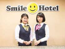 フロント(アットホームなホテルをモットーに皆様を笑顔でお待ちいたしております。)