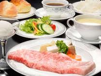 【宮城の極上和牛を食す】安心・安全・定評のある味と品質!【夕食付・登米産牛ステーキプラン】