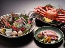 広間食★選べる一品グルメプラン+春の豪華創作会席「のど黒1匹&焼ズワイ蟹と山陰の幸をご堪能」