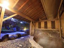 【女性大浴露天風呂】夜は綺麗な星空がご覧いただけます。
