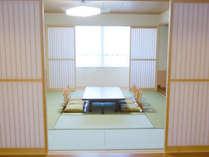 【和室一例】広縁付きのゆったりとしたお部屋です