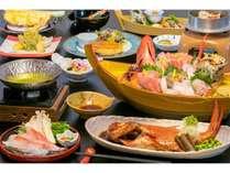 【金目鯛料理がたくさん!】金目鯛食べくらべプランのイメージです。