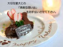 【記念日・Anniversary】愛犬との特別なご旅行をお手伝い… 大切な思い出記念月プランN